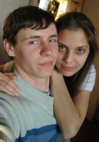 Анастасия Желудкова, 6 сентября 1993, Нижний Новгород, id10578586