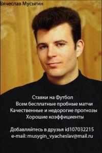 Вячеслав Мусыгин, 11 августа , Гатчина, id107032215