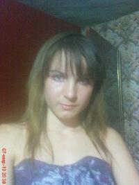 Анютка Глушкова, 11 августа 1985, Донецк, id114427304
