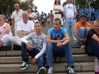 Alex Nomad, 5 августа , Одесса, id34680447