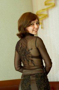 Юлия Старченко, 21 октября 1976, Москва, id63544091