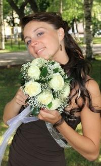 Лена Кононова, 8 июня , Вологда, id67739054