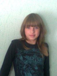 Лера Харитонова, 30 октября , Омск, id100305093