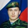 Анкета Сергей Градов