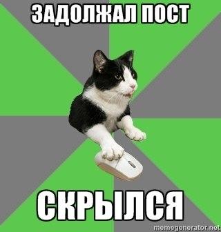 http://cs9725.userapi.com/u149159467/148379839/x_2d5c4ab1.jpg