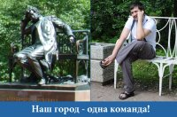 Борис Коган