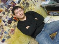Григорий Блино, 11 марта 1982, Сарапул, id165985577