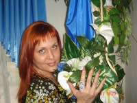 Светлана Шевчук, Рыбница