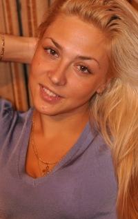 Катерина Панина, 7 мая , Москва, id2705273