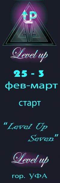 Георгий Βласенко, Уфа, id47461926