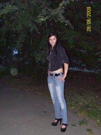 Мария Елина, 21 июня 1991, Донецк, id70497428