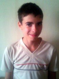 Андрюха Кутьков, 27 августа 1997, Таганрог, id88170054