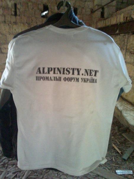 Купить футболку в Новомосковске