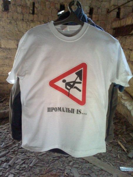Магазин Прикольных Футболок В Красногорске