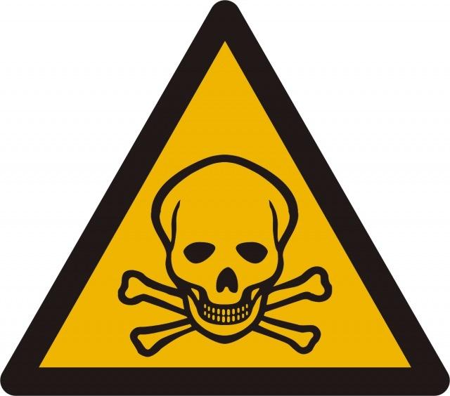 Самые опасные и малоизвестные яды