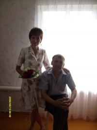 Гульсум Юлмухаметова, 20 февраля 1972, Стерлитамак, id100447114