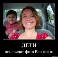 (= Антощенко =), Арсеньев, id128986587