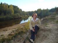 Светлана Шавыкина, 16 октября , Нижний Новгород, id13874331