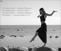 Оксана Геращенко, 10 марта , Шостка, id62248607