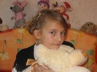Арина Передунова, 17 июля , Североморск, id99352226