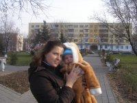 Анастасия Парфененко, 21 мая 1981, Минск, id99961059