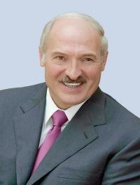 Лукашенко александр григорьевич видео фото 724-8