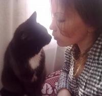 Екатерина Соколова, 2 мая 1993, Подпорожье, id104044848