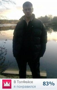 Сергей Водопьянов, 22 января 1988, Москва, id106701092