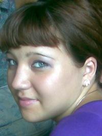 Юлия Лысенко, 14 июля 1988, Барнаул, id113961281