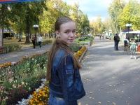 Мария Бубликова, 22 октября 1996, Алапаевск, id117674637