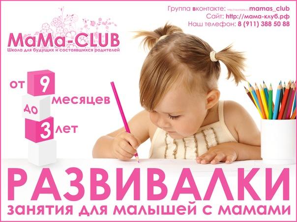 картинка меню для детского сада формат а4