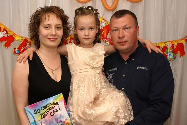 Фото №263517331 со страницы Вадима Поломошнова