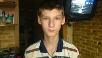 Александр Афонин, 13 мая , Москва, id156389807