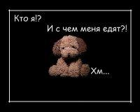 Настюффка Афанасьева