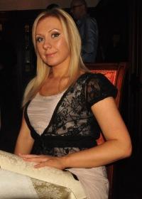 Зинаида Стратейчук, 12 марта , Киев, id57934203