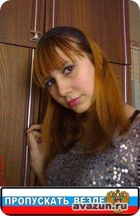 Оксана Фомичёва, 19 декабря 1993, Ливны, id61499495