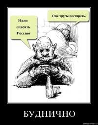 Кирил Ильин, 18 октября , Мурманск, id85776890