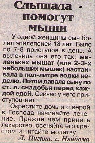 http://cs9727.vkontakte.ru/u8901925/105437329/x_cb6e4df6.jpg