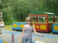 Екатерина Степанова, 3 января 1994, Витебск, id96313039