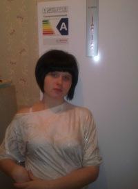 Светлана Красникова, 12 ноября 1989, Красноуральск, id111621114
