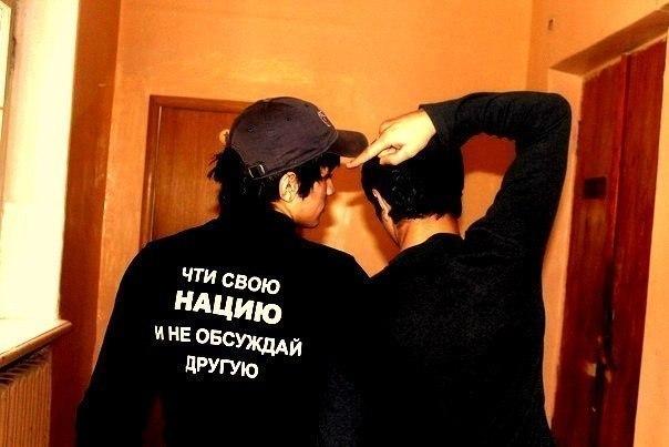 Гдз от Путина 5 Класс Обж Егорова - картинка 1