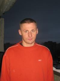 Ромарио Агро, 26 февраля 1999, Санкт-Петербург, id166729285