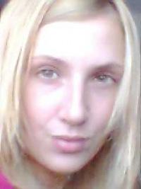 Юленька Юленька, Москва, id58284880
