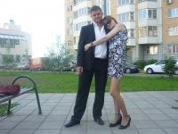 Игорь Сергиенко, 15 июня 1986, Москва, id58948149