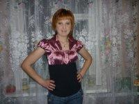 Екатерина Попова, 5 декабря , Казань, id72439650