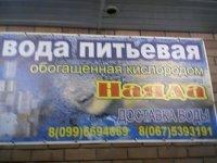 Dima Moroz, 3 апреля 1988, Волгоград, id74674440