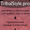 _TRIBAL STYLE.pro_трайбл одежда_аксессуары