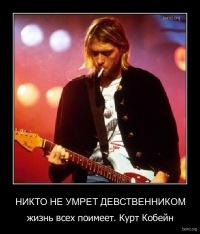 Dmitru Valushenko, 9 февраля 1992, Хмельницкий, id103291338
