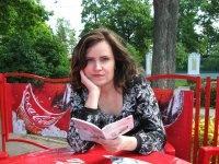 Маринка Каретникова, 28 августа , Москва, id111538453