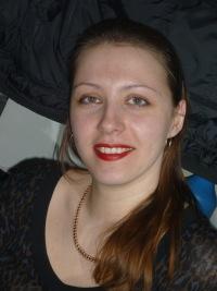 Юлия Боровская(агафонова), 28 ноября 1996, Харьков, id135089536